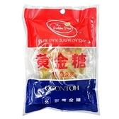 日本糖果(黃金糖) 130g【康鄰超市】