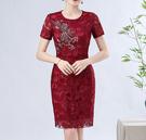 (45 Design)  大尺碼短禮服蕾絲 中國風 中老年旗袍 兒女結婚婚禮洋裝5