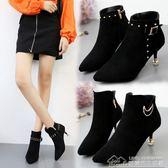 女短靴秋季女靴子英倫風馬丁靴高跟鞋細跟冬季女鞋 居樂坊生活館