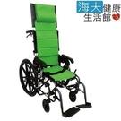【海夫健康生活館】杏華 特製輪椅 (傾倒擺位)