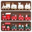 圣誕節烘培蛋糕裝飾擺件紅色綠色白色木質小火車兒童節日禮物裝飾 果果輕時尚