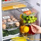 冰箱收納盒保鮮專用抽屜式儲存整理神器雞蛋放菜食物冷凍帶蓋盒子【勇敢者】
