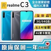 【創宇通訊│全新品】台灣公司貨 realme C3 6+64G 5,000mAh 電量手機 開發票