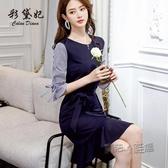 洋裝 2020春夏新款韓版百搭大碼顯瘦潮流女裝時尚休閒修身洋裝 魔法鞋櫃