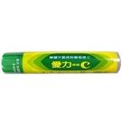 愛力檸檬C片22g單支入【愛買】