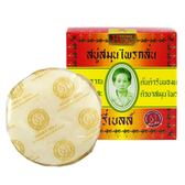 泰國 興夫人 Merry 特選 天然 原始 配方 香皂 160g