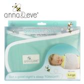 Anna&Eve 美國 嬰兒舒眠包巾(綠色/L號) / 防驚跳新生兒肚兜