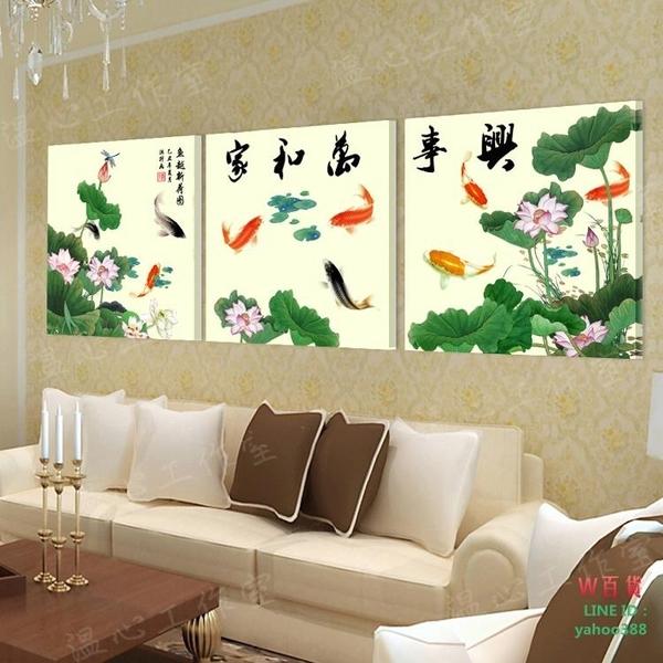 無框畫裝飾畫客廳壁家和萬事興荷花九魚圖三聯