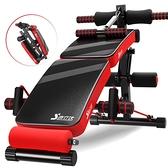 速立達仰臥板仰臥起坐健身器材可折疊家用多功能腹肌板器男女-享家