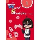 英文單字數獨(1)Word Sudoku