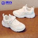 童鞋2021夏季新款兒童透氣網面單網鞋運動鞋男童女童小白 快速出貨