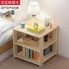 床頭櫃 簡約現代收納小柜子儲物柜臥室床邊柜經濟型簡易床頭置物架【快速出貨八折搶購】