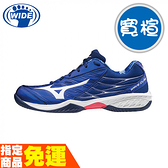 MIZUNO WAVE CLAW 男女款羽球鞋 寬楦 進階 71GA191520 藍 贈運動襪 20FW