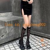 黑色玫瑰花絲襪女小腿襪黑絲蕾絲性感襪子中筒襪jk【橘社小鎮】