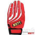 ZETT 人工皮革打擊手套(紅/白)  左手用