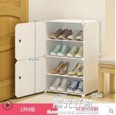 鞋架鞋櫃簡易小鞋架塑料收納防塵多層省空間組裝門口家用經濟型置物架 NMS陽光好物