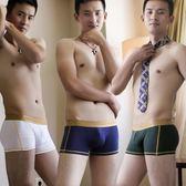 ▽男四角褲▽因他美 男士內褲 內褲莫代爾內褲金邊腰帶性感男士平角褲M87