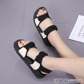 平底涼鞋   夏季平底低跟平跟厚底鬆糕跟韓版女涼鞋防滑學生鞋孕婦鞋  瑪麗蘇