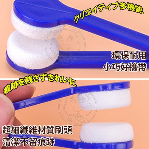 【 培菓平價寵物網】 生活幫手》攜帶型多功能眼鏡清潔擦隨機出貨/個