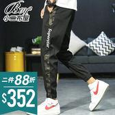 縮口褲 迷彩滾邊Superstar束口褲【NZ75947】
