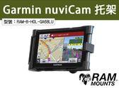 【尋寶趣】RAM MOUNTS Garmin nuviCam 托架 RAM車架 導航架 RAM-B-HOL-GA68LU