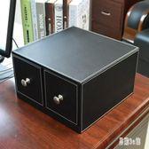 皮質大容量158片CD收納箱創意DVD光盤盒碟片整理存儲箱 CJ2890『易購3c館』