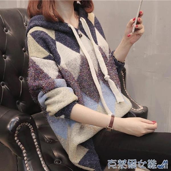 很仙的韓版連帽外套衛衣2021新款秋冬裝慵懶風女裝毛衣套頭針織衫 快速出貨