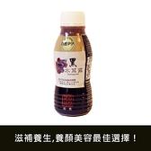 自然樂活 養生 黑木耳露(350ml*40罐)【好食家】