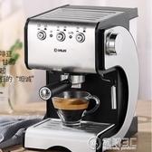 220V咖啡機家用小型全半自動意式商用蒸汽式WD 雙十二全館免運