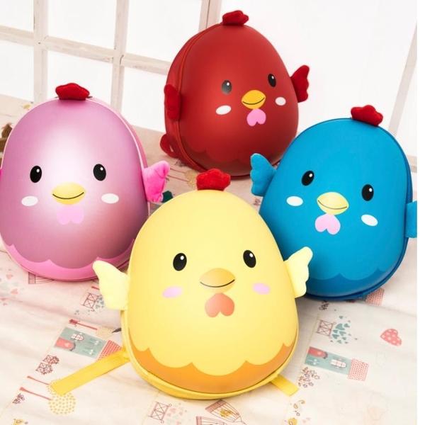 幼兒園書包男女孩寶寶韓版1-3-5歲兒童書包超級小雞卡通雙肩背包