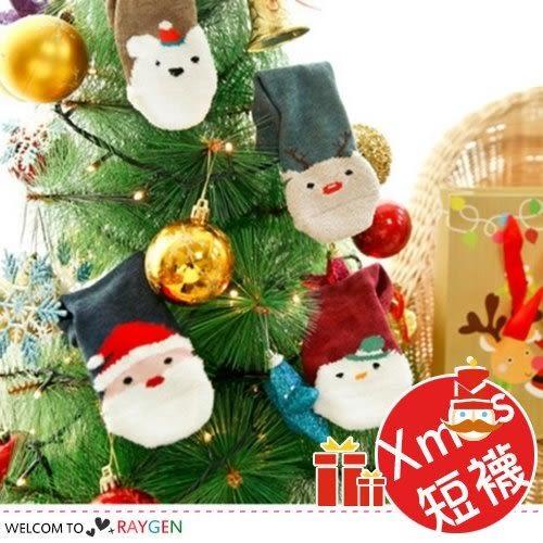XMAS聖誕老人雪人卡通加厚毛圈短襪 寶寶襪
