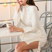 洋裝 性感包臀裙長袖裙小心機連身裙甜美開叉短裙