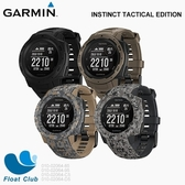 3期0利率 GARMIN 本我系列軍事戰術版腕錶 Instinct Tactical GPS Watch (限宅配)