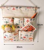 收納挂袋韓版棉麻布藝儲物袋雜物挂包挂式收納袋五兜收納挂袋【限量85折】
