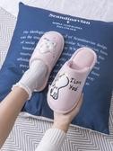 卡通棉拖鞋秋冬季男女可愛家居室內2019新款居家用軟底情侶毛拖鞋   Cocoa