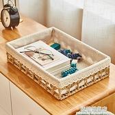 收納盒桌面布藝編織收納筐日式藤編雜物化妝品零食玄關鑰匙收納籃 極簡雜貨