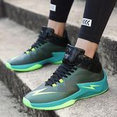 減震休閒鞋 籃球鞋 韓版防滑運動鞋【非凡上品】nx2089