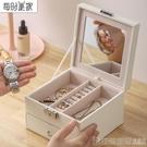 首飾盒 大容量歐式首飾盒飾品耳環戒指多格公主收納盒結婚禮物帶鎖珠寶箱 印象