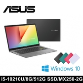 ASUS華碩 S433FL-0148G10210U搖滾黑 14吋輕薄筆電I5-10210U/8G/512SD/MX250-2G