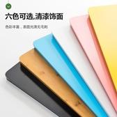 折疊筆記本電腦桌床上用小桌子宿舍懶人簡約書桌學習桌