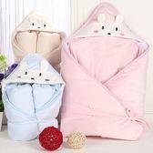新生兒包被嬰兒抱被冬抱毯加厚款被子襁褓巾寶寶用品