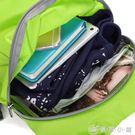 超輕戶外背包可折疊雙肩包男輕便旅行包防水...