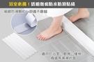 浴室防滑條【NF488】6入樓梯臺階防滑...