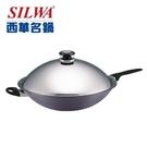 西華32CM超硬陽極炒鍋(單柄)