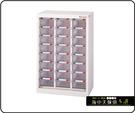 {{ 海中天休閒傢俱廣場 }} F-99 摩登時尚 SY 多功能置物櫃系列 SY-824 中量型零件櫃