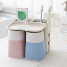 環保小麥牙刷杯架 小麥纖維   吸盤牙刷架 情侶 漱口杯 掛壁 無痕 浴室收納 【P650】MY COLOR