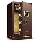 保險櫃 保險櫃家用辦公70/80cm指紋密碼單雙門保險箱 大型防盜全鋼保管箱  JD  美物 99免運