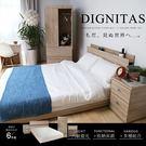 狄尼塔斯5尺雙人房間組-6件式(床頭+床底+床墊+床頭櫃+衣櫃+2尺化妝台)[梧桐]【DD HOUSE】