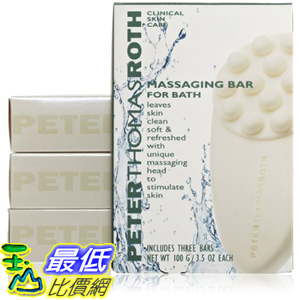[美國直購] Peter Thomas PDK #606 香皂 肥皂 Roth Massaging Bar For Bath, 3 Count