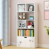 書架簡易帶櫃門書櫃書架簡約現代置物架收納架落地臥室小書架子WY